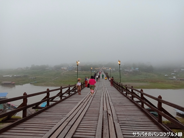 สะพานมอญ(Mon Bridge)