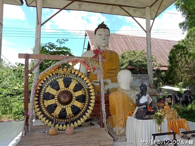 Stupa in Bodh Gaya เจดีย์พุทธคยา(စေတဳဗုဒ္ဓဂယာ)