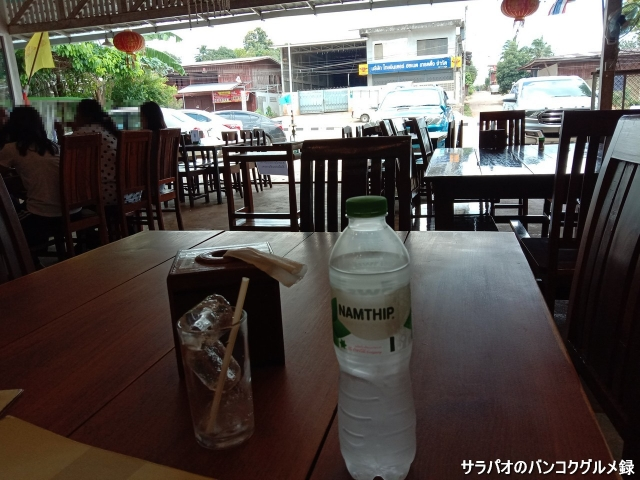 Bho Ploy Restaurant