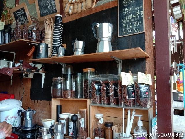 โพย่า กาแฟ