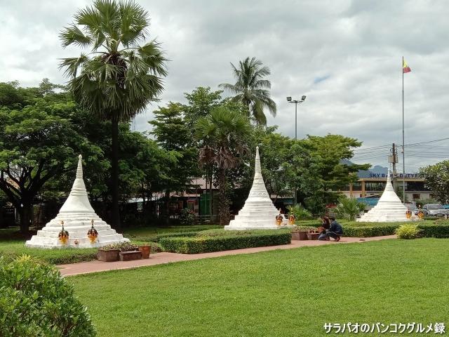 เจดีย์สามองค์(Three Pagodas Pass)