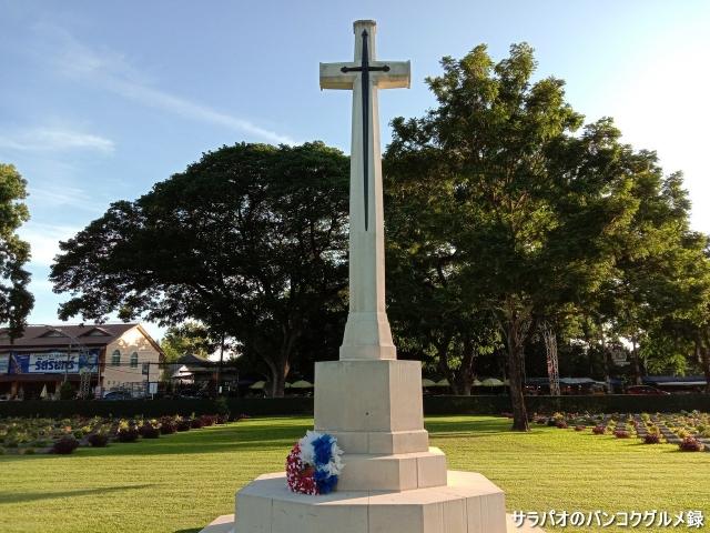สุสานทหารสัมพันธมิตรดอนรัก(Kanchanaburi War Cemetery)