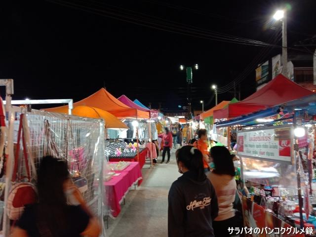ตลาดนัดเจเจ กาญจนบุรี(JJ Night Market Kanchanaburi)