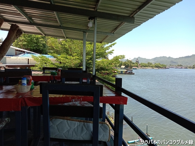 Sky Resort Restaurant