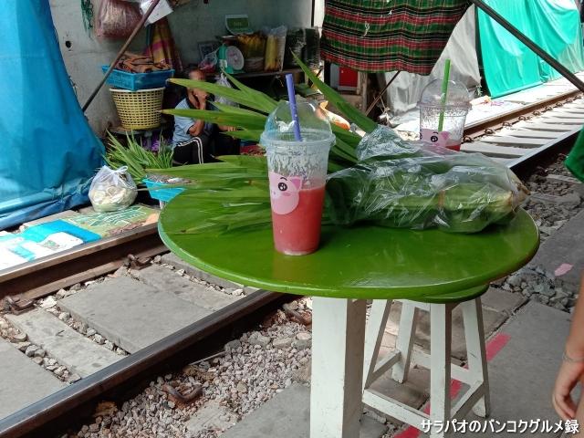 Punjung Cafe