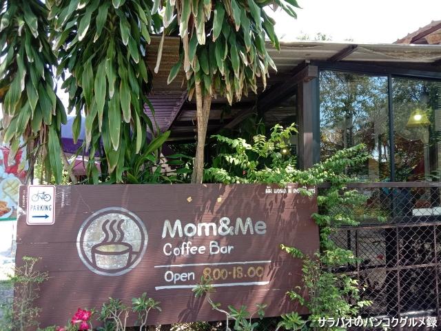 MomAndMe Coffee Bar