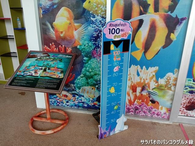 シーサケート水族館 Sisaket Aquarium