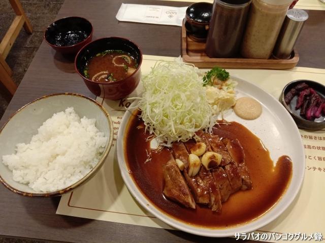 神戸トンテキ