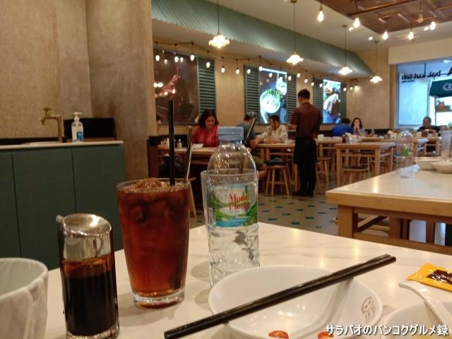 Song Fa Bak Kut Teh Central World 3F