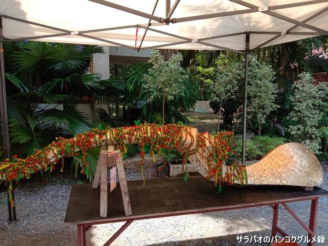 Wat Chulabhorn Wanaram วัดจุฬาภรณ์วนาราม