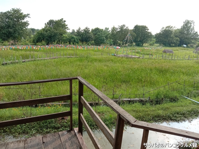 Aden Farm Nakhon Nayok