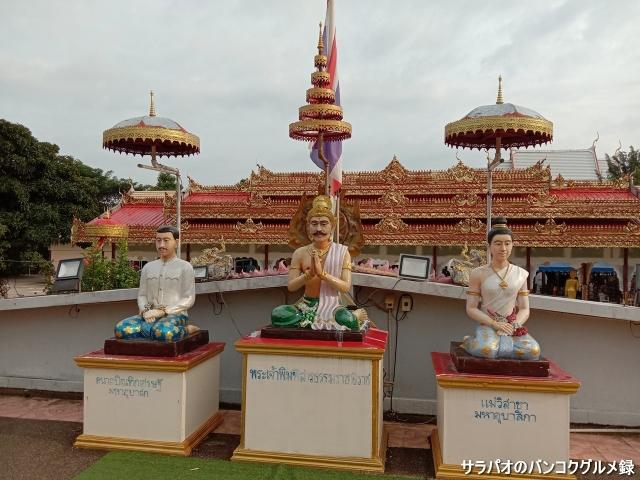 Phuttha Utthayan Makha Bucha Anusorn พุทธอุทยานมาฆบูชาอนุสรณ์ สวนพุทธชยันตี