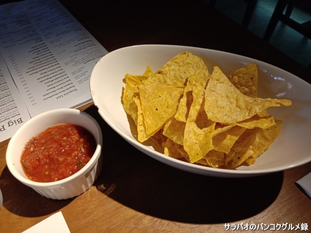Charley Brown's Mexicana