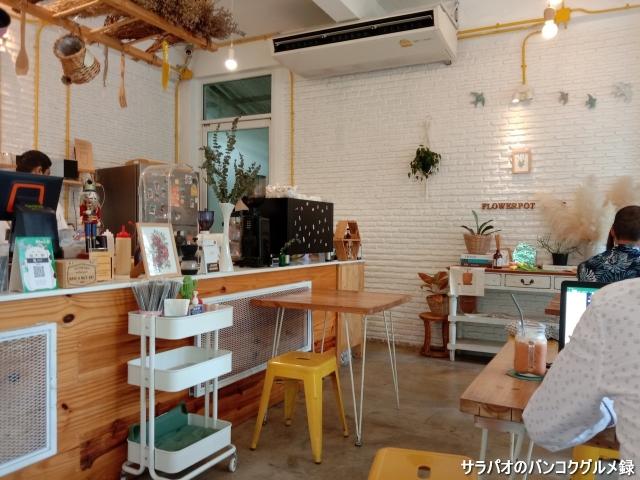 FlowerPot Cafe' Ramkhamhaeng 21 Bangkok