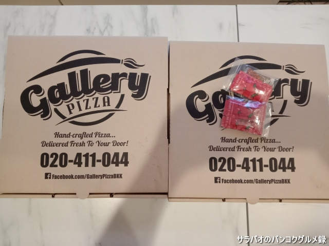 ギャラリーピザ Gallary Pizza