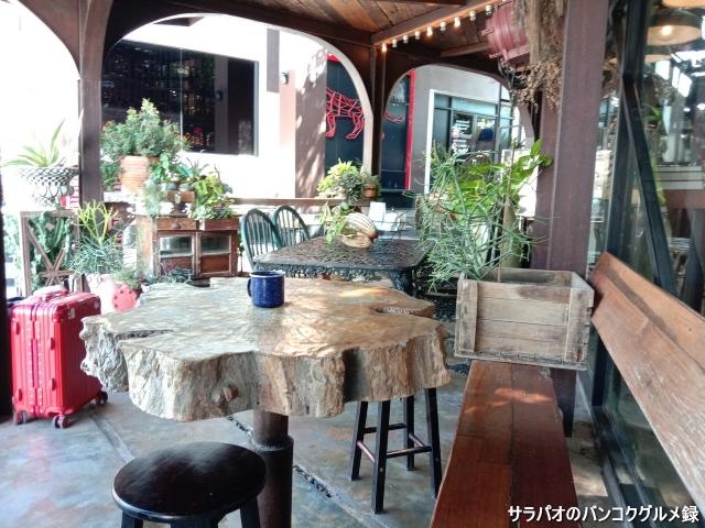 Feelsion Cafe Phuket