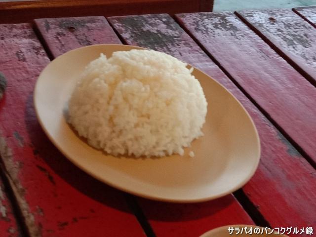 Ajan Restaurant