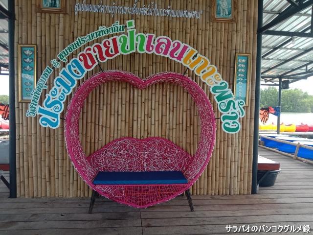 Intara Farm - agro tourism