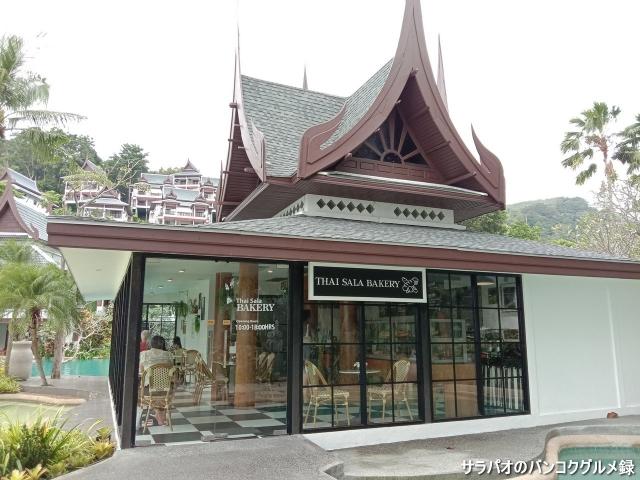 Thai Sala Bakery