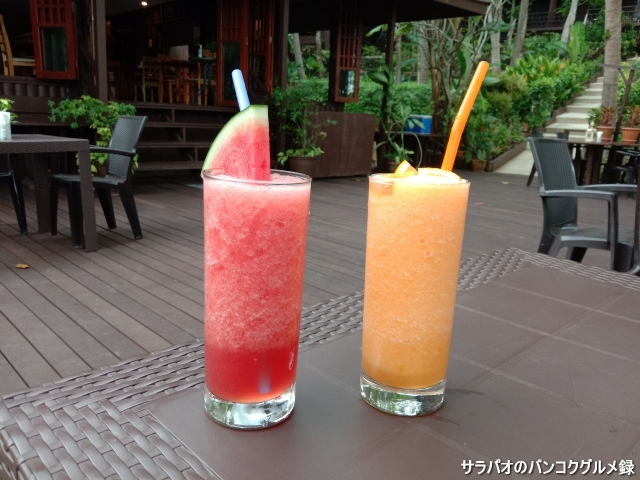 Baan Krating Phuket Restaurant