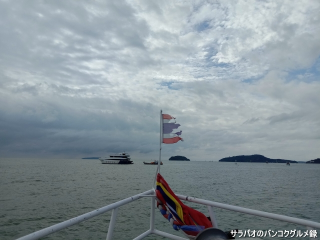 Ko Yao Yai เกาะยาวใหญ่