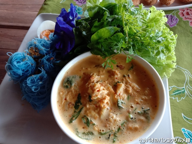 Ban Rim Nam Restaurant