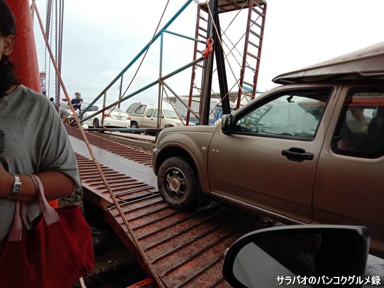 プーケットからヤオヤイ島へ車で上陸する方法