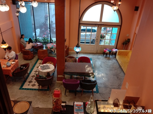 Serendib Tea & Cafe