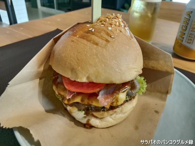 Pita Steak Burger