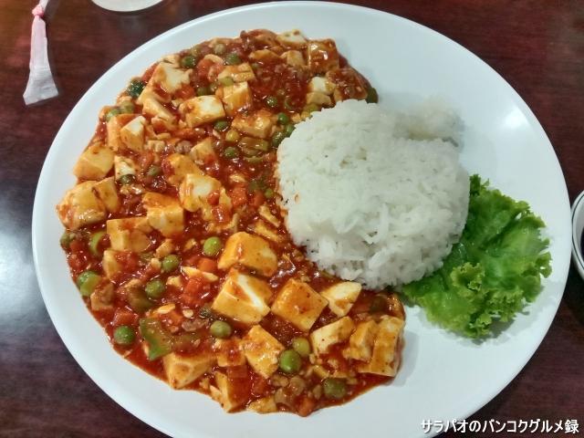 Buk Yong Korean Restaurant