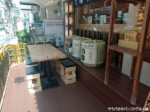 恵比寿商店 アソーク店