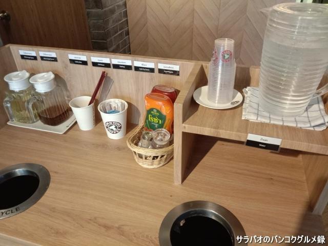Tom n Toms Coffee アソーク店