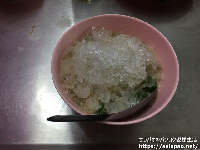 ジェーリアプ・シーフード / เจ๊เลี๊ยบ / Je Liab Seafood