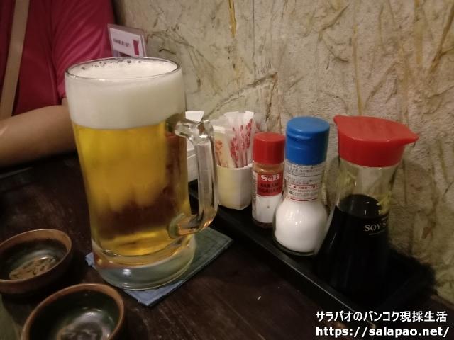 剣心居酒屋 アソーク店