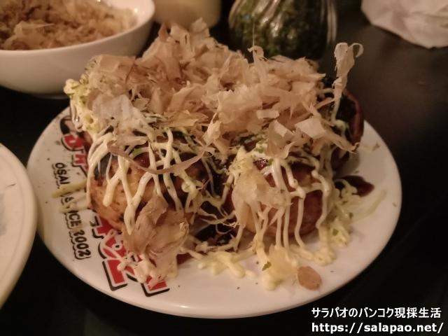 しゃかりき432 Dokmai店