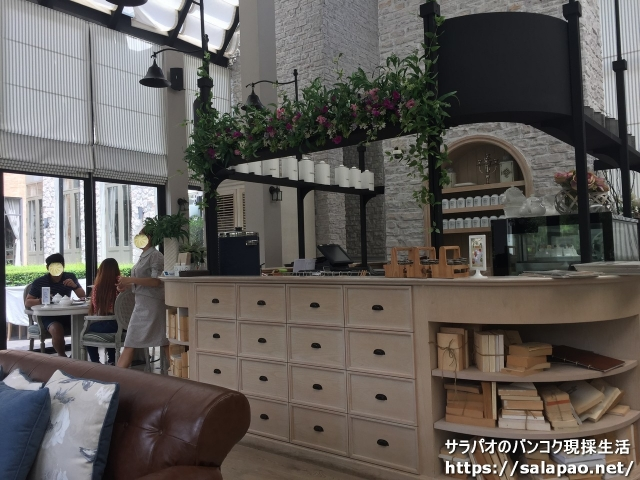 The Castle Restrant And Tea Room