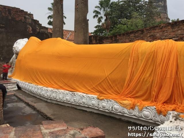 วัดใหญ่ชัยมงคล / Wat Yai Chaimongkol / ワット・ヤイ・チャイ・モンコン