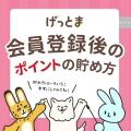 bnr_gm01.jpg