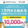 bnr_onigirifunding01.png