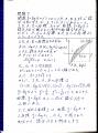 IMG200416 (1).jpg