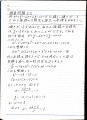 IMG210115 (1)
