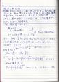 IMG200328(1).jpg