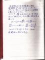 IMG200329(1).jpg