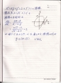 IMG200329(2).jpg