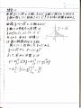 IMG200407(1).jpg