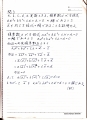 IMG200418(1).jpg