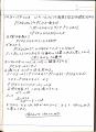 IMG200517(2).jpg