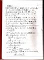 IMG200521(1).jpg
