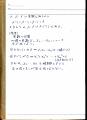 IMG200621(2).jpg