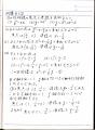 IMG200706(1).jpg